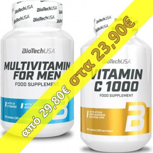 Package-Multivitamin-For-Men-Vitamin-C63