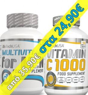 Package-Multivitamin-For-Men-Vitamin-C