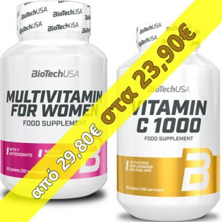 Package-Multivitamin-For-Woman-Vitamin-C1