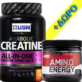 Package-Muscle-Fuel-Anabolic-2000-Essential-AMINO-ENERGY-90-