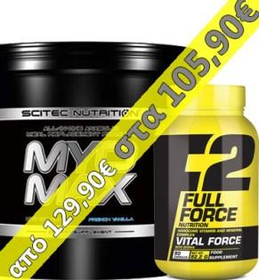 Package-Myo-Max-Vital-Force