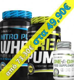 Package-Nitro-Pure-908-Crea-Pump-One-A-Days2