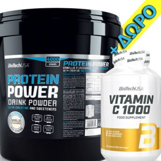 Package-Protein-Power-4000-Vitamin-C5