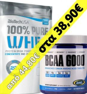 Package-Pure-Whey-1000-BCAA-6000