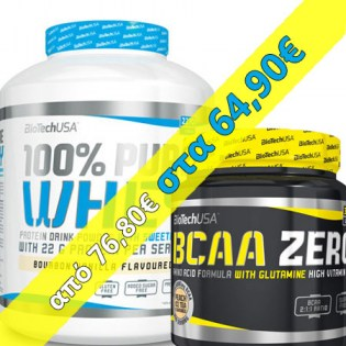 Package-Pure-Whey-2270-BCAA-ZERO