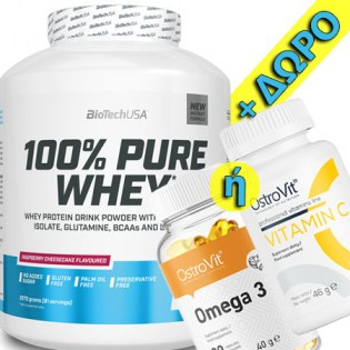 Package-Pure-Whey-2270-Epilogi-Dorou