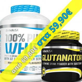 Package-Pure-Whey-2270-Glutanator-300