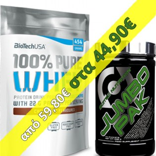 Package-Pure-Whey-454-Jumbo-Pack