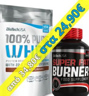 Package-Pure-Whey-454-Super-Fat-Burner
