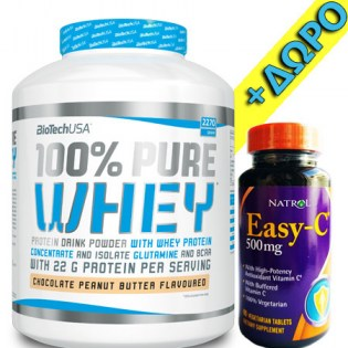 Package-Pure-Whey-Easy-C6