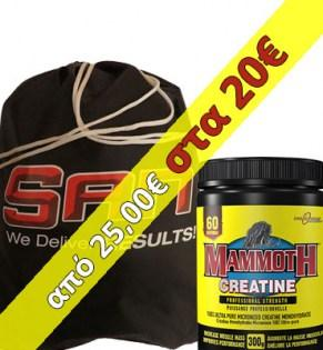 Package-San-Gym-Sack-Mammouth-Creatine