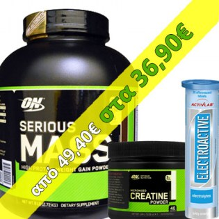Package-Serious-Mass-2730-Micronized-Creatine-Powder-144-gr-Electroactive