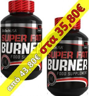 Package-Super-Fat-Burner4