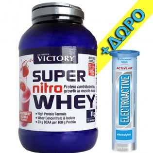 Package-Super-Nitro-1000-Electroactive