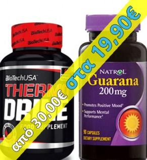 Package-Thermo-Drine-Guarana