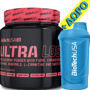 Package-Ultra-Loss-Shaker-Blue-2