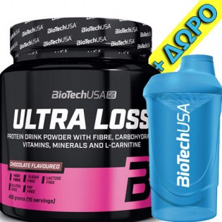 Package-Ultra-Loss-Shaker-Blue