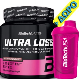 Package-Ultra-Loss-Shaker-Magenta-2