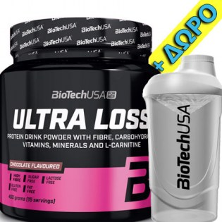 Package-Ultra-Loss-Shaker-White