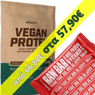 Package-Vegan-Protein-Raw-Bar