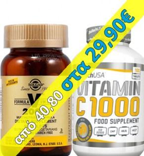 Package-Vitamin-C-V-2000-603
