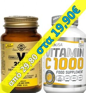 Package-Vitamin-C-V-3000