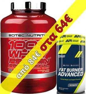 Package-Whey-Professional-Advanced-Fat-Burner