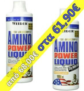 Paketo-Amino-Power-Liquid