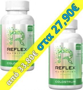 Paketo-Reflex-Colostrum4