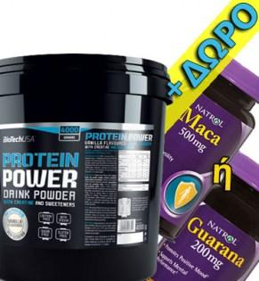 Protein-Power-4000-Guarana-Maca-Offer9