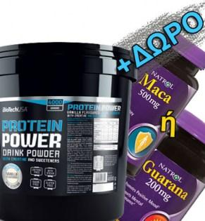 Protein-Power-4000-Guarana-Maca-Offer
