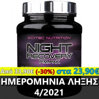 SCITEC-NIGHT-RECOVERY-PM-Offer3