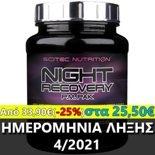 SCITEC-NIGHT-RECOVERY-PM-Offer