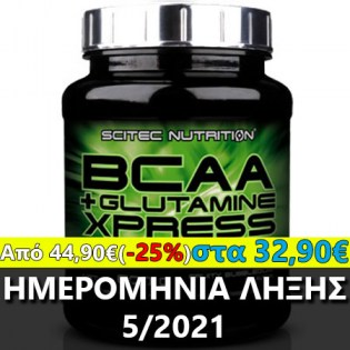 Scitec-Bcaa-Glutamine-Xpress-600-Offer