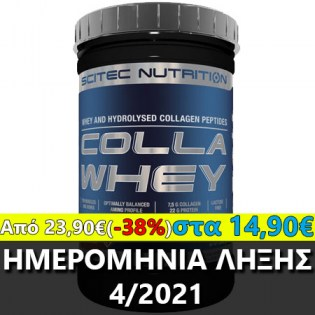 Scitec-CollaWhey-560-Offer
