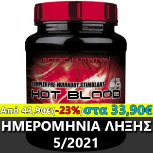 Scitec-Hot-Blood-3-820-Offer