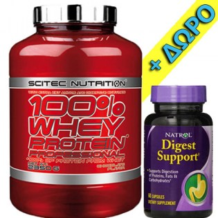 Scitec-Whey-Proffesional-Digest-Support8