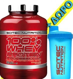 Scitec-Whey-Proffesional-Free-Shaker5