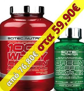 Scitec-Whey-Proffesional-Green-Coffee-Complex