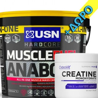 Usn-Muscle-Fuel-Anabolic-4-Ostrovit-Creatine