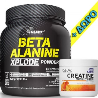 beta-alanine--with-gift
