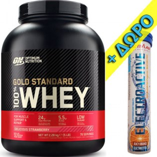 gold_standrd_me_dwro_activlab_tablets