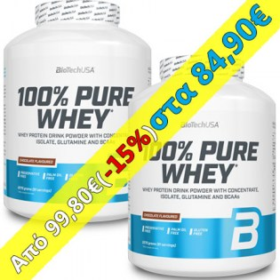 images_feherje_100_pure_whey_100PureWhey_Chocolate_2270g_8l