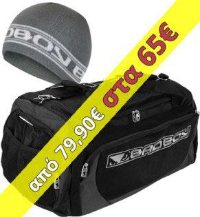 package-photoshop-holdall-beanie6